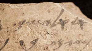 Israeli Pottery (Ostracon 3 Chicago Tribune
