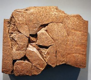 Treaty of Kadesh (replica), United Nations